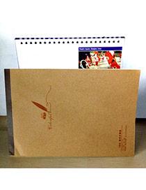 Sweet Coffee Feather Pattern Simple Design Paper Sticker Sketch Book Paper Notebook Agenda