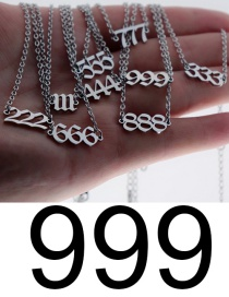 W49053